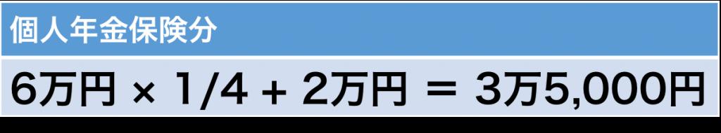 02_001_09