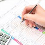 海外投資(オフショア投資)にかかる税金とは?課税の仕組みと確定申告について