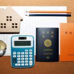 住宅ローン 退職金
