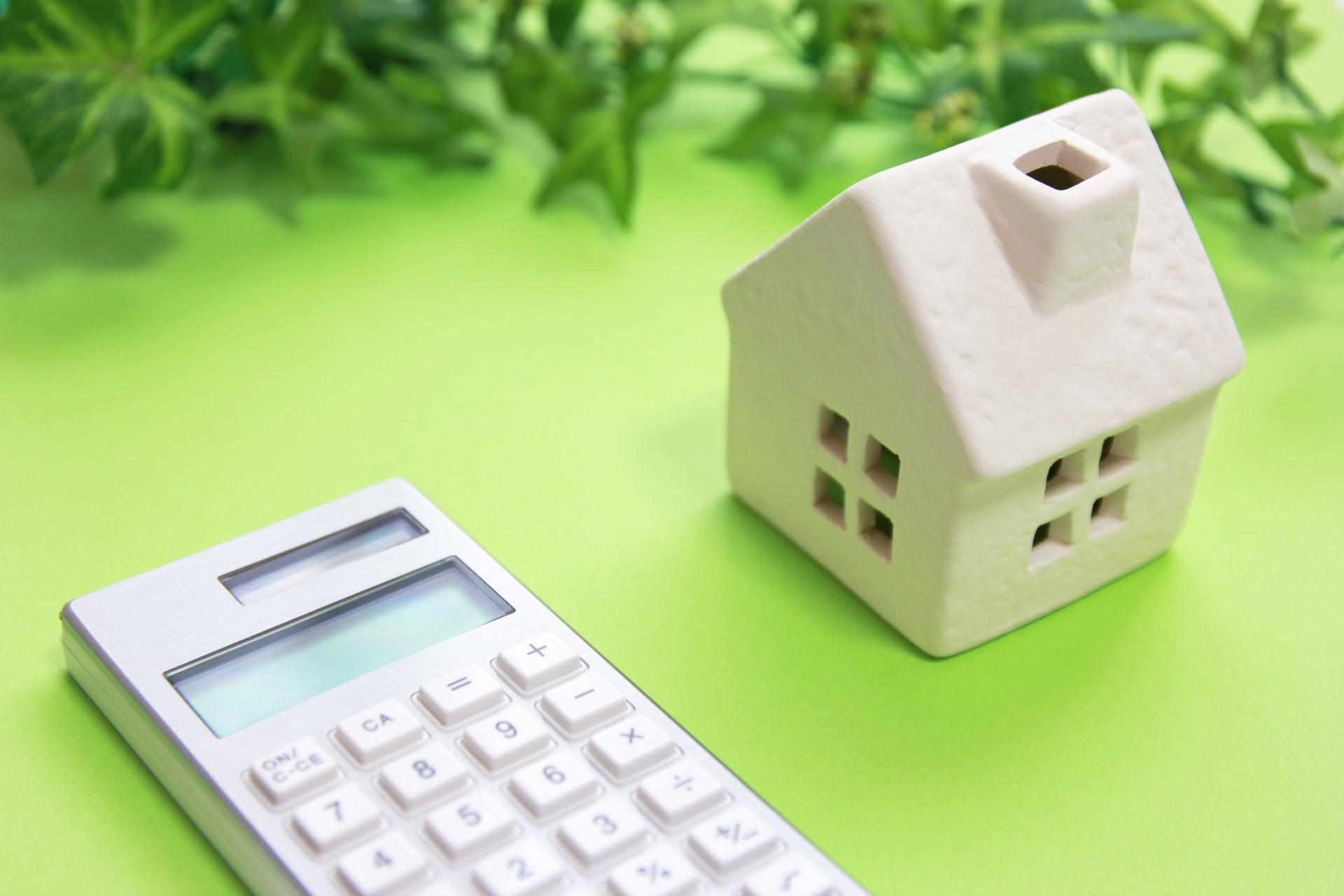 住宅ローン 返済方法