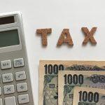 700万 所得税