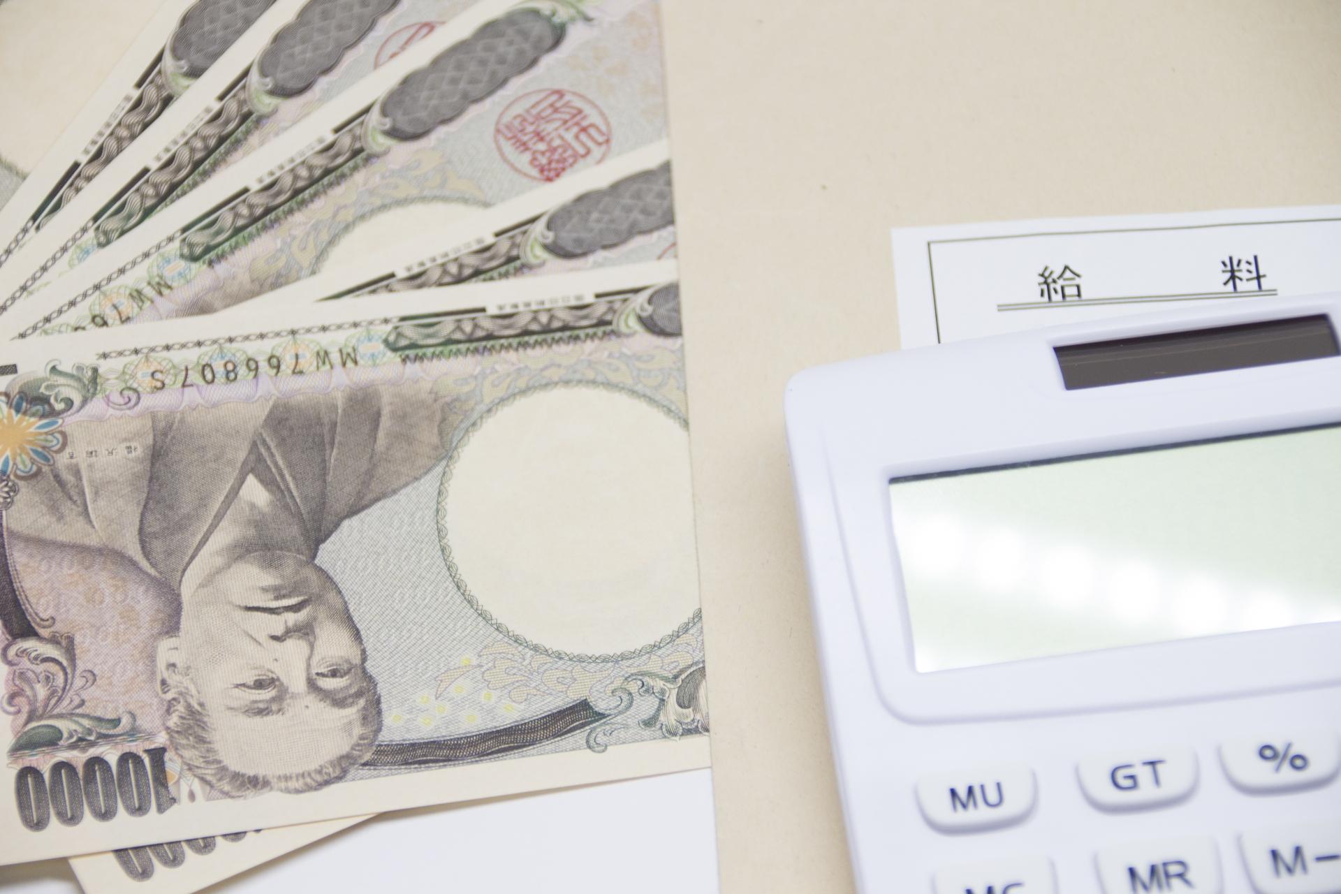 年収1000万円 手取り