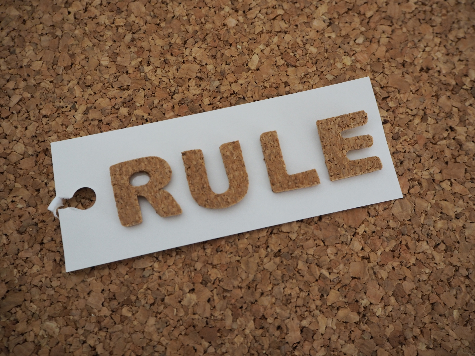 住宅ローン 借り換え ルール