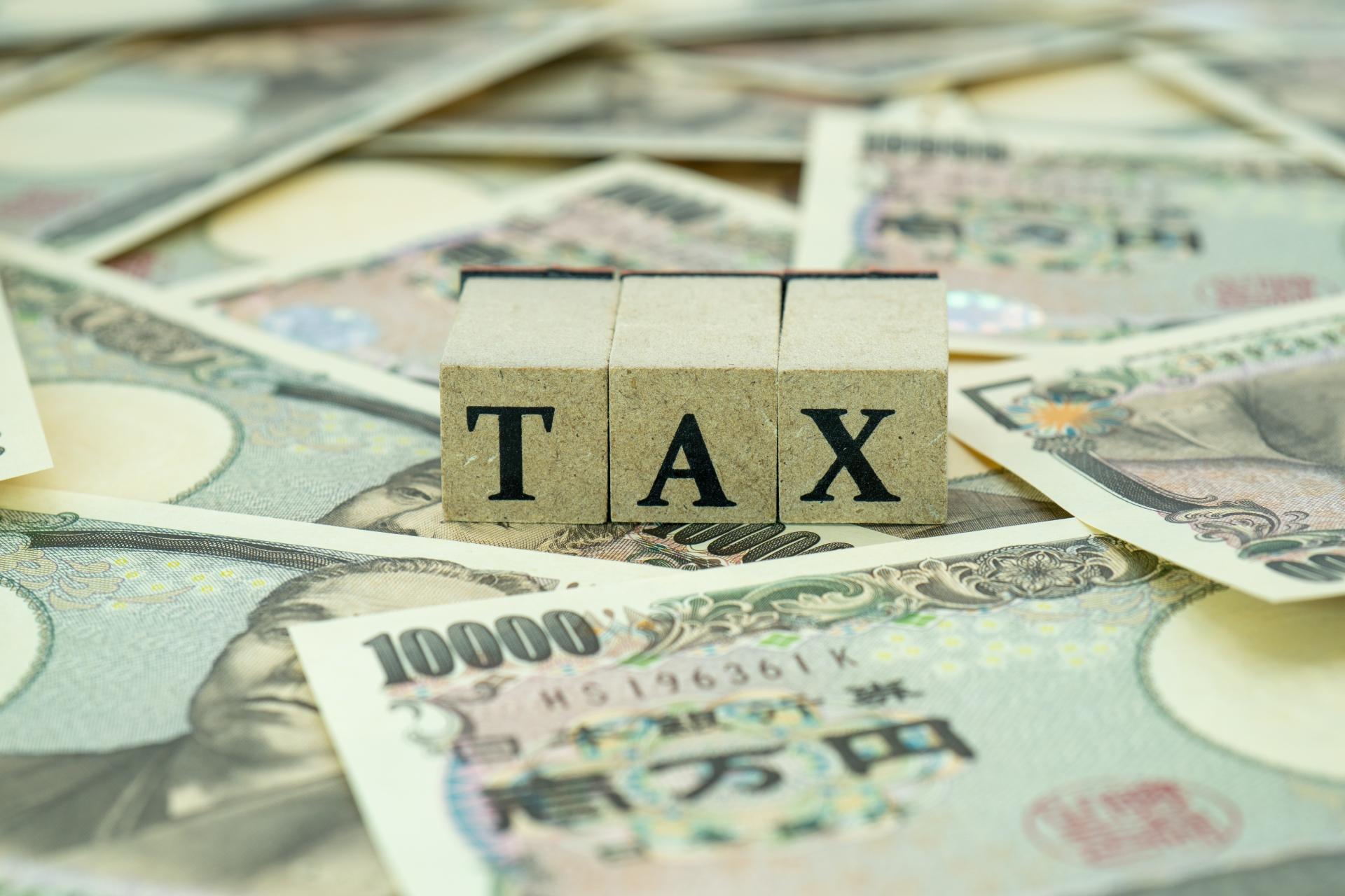 年収800万 税金