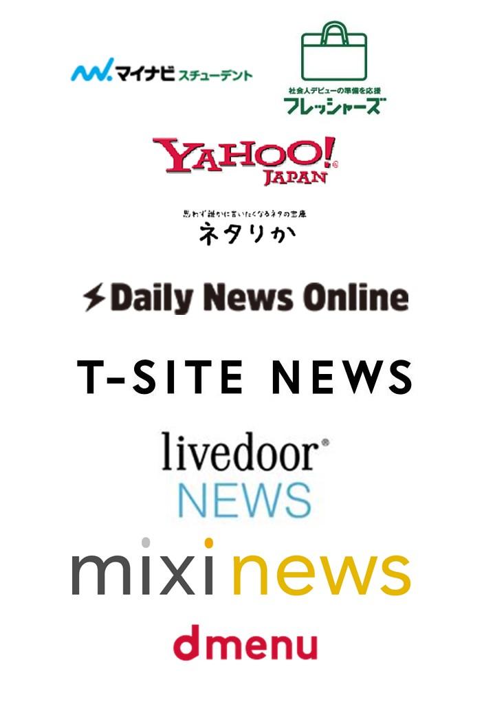 media2015-0903