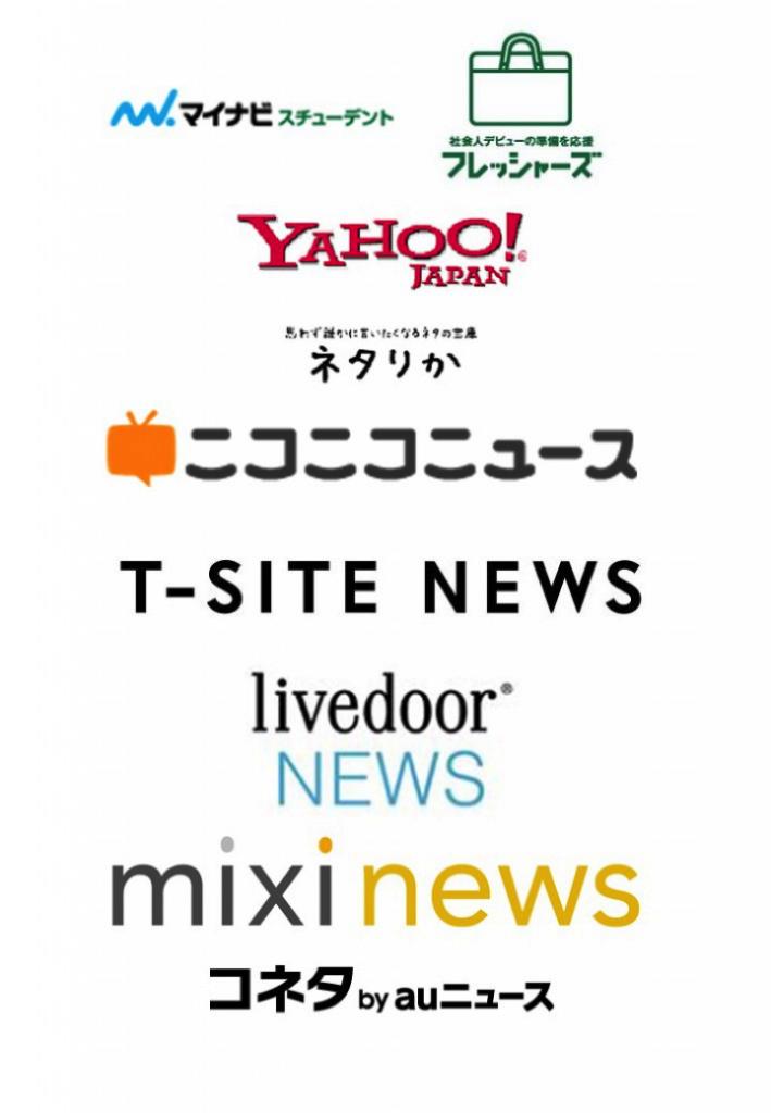 media2015-1215