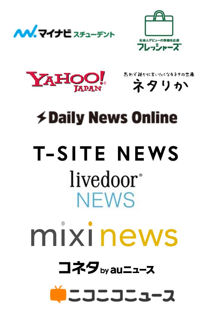 media-2016-0223